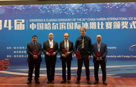 中国哈尔滨国际冰雕比赛