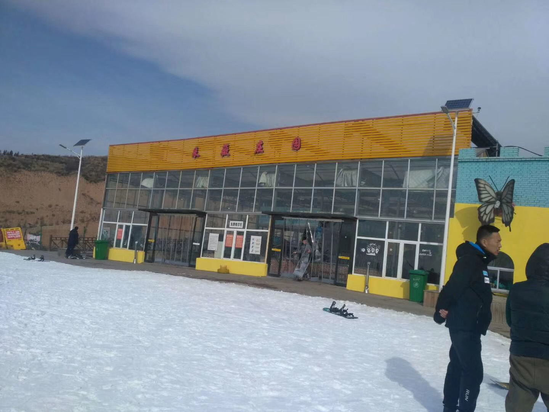 来微庄园冰雪展厅