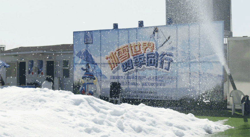 人造飘雪机